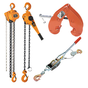 Hoists, Beam Clamps & Pullers